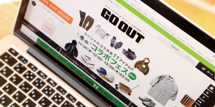 GO OUT Online<br>公式オンラインストア