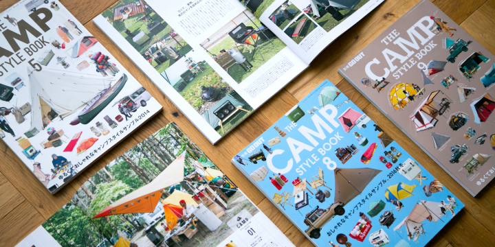 三栄書房<br>『別冊GO OUT CAMP STYLE BOOK』