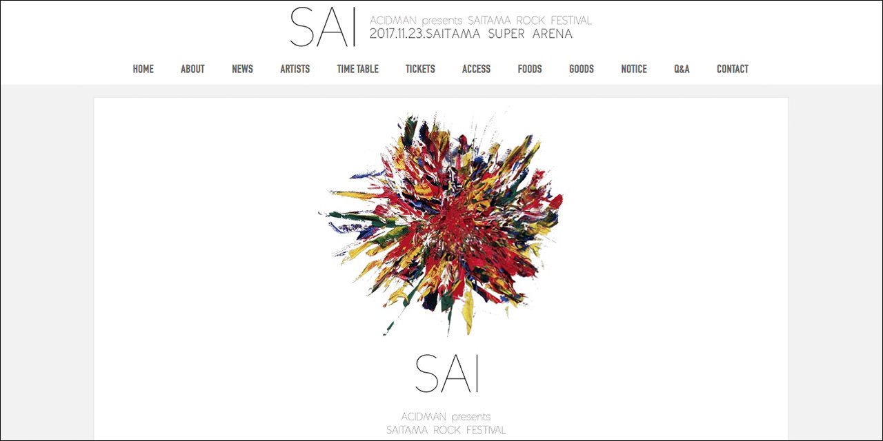 "ACIDMAN presents <br>「SAITAMA ROCK FESTIVAL ""SAI""」公式サイト"