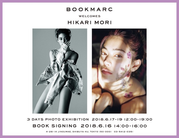 bookmarc_dm_215x165_fr