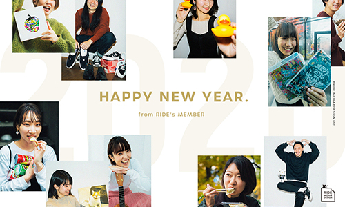 A HAPPY NEW YEAR FROM RIDE