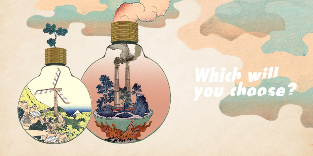 which-will-you-choose__1200x640